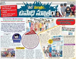 CHS Coverage @ Eenaadu